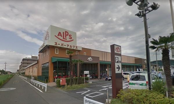 現地周辺スーパーアルプス豊田南店 506m