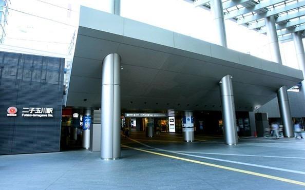 現地周辺二子玉川駅(東急大井町線) 2220m