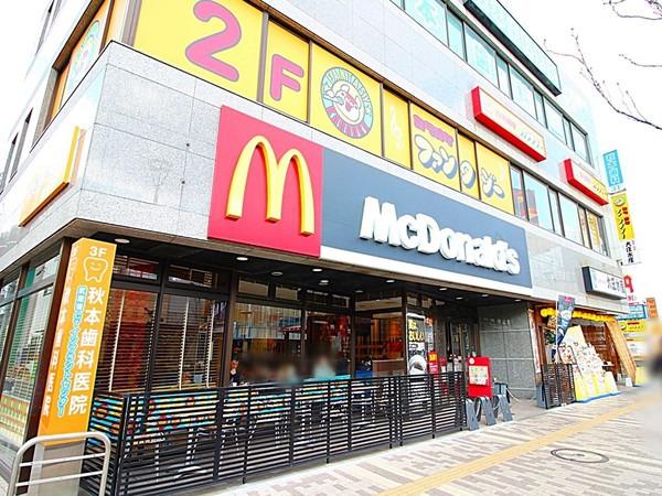 現地周辺マクドナルド武蔵境北口店 813m