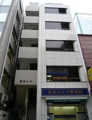赤坂 徒歩5分 2階 17.60坪/富岳ビル