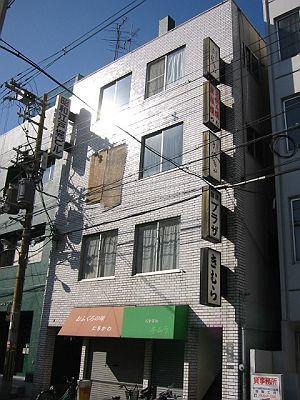 本町 徒歩10分 2階 1R 賃貸マンション