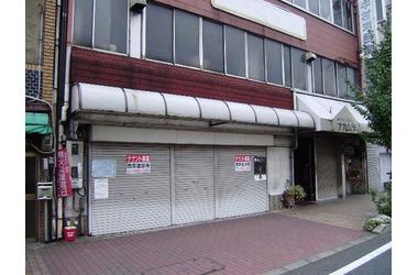 京都 徒歩20分 1階 30.50坪