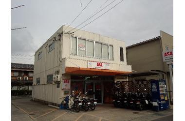 長岡京 徒歩25分 2階 21.19坪