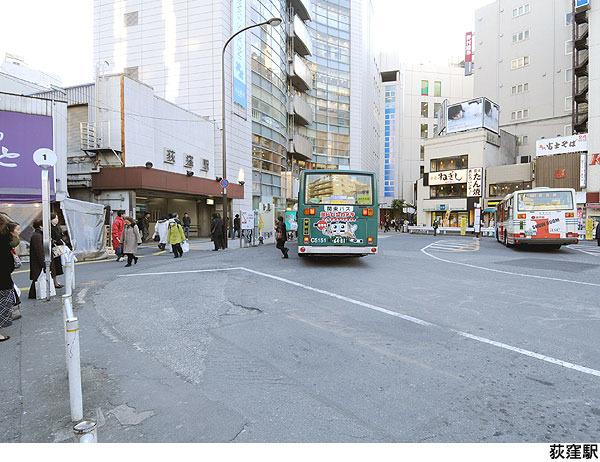 東京都杉並区荻窪3丁目
