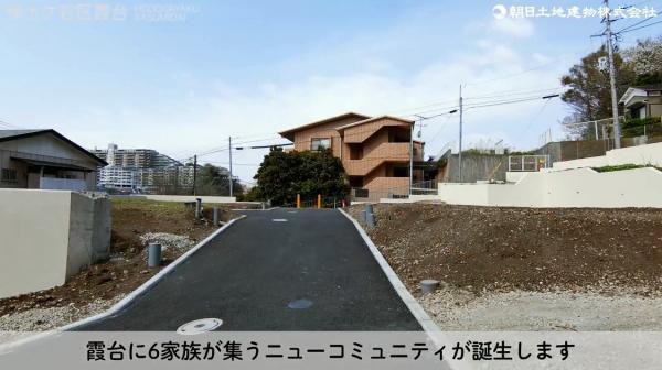 --「家」をただ造るのではなく、お客様のライフスタイルに合わせる--自由設計の家/神奈川県横浜市保土ケ谷区霞台