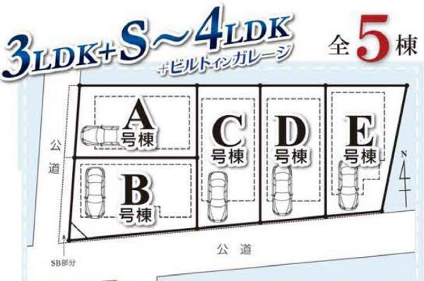 新築分譲 根岸 全5棟 フラット35S対応物件/神奈川県横浜市中区本牧元町