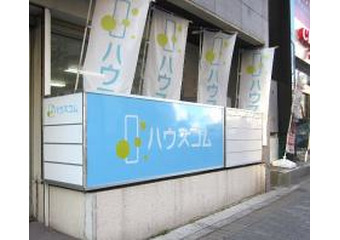 ハウスコム株式会社横浜店