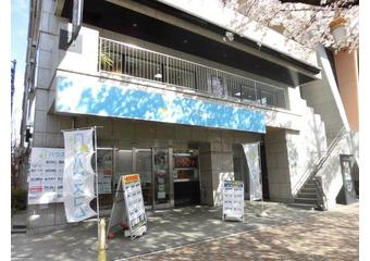 ハウスコム株式会社国立店
