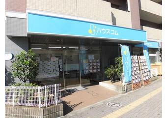 ハウスコム株式会社明大前店