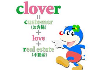 株式会社クローバー