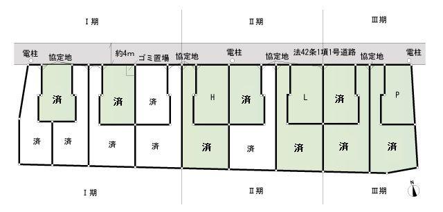 【内覧会開催中】東古市場 新築一戸建て/神奈川県川崎市幸区東古市場