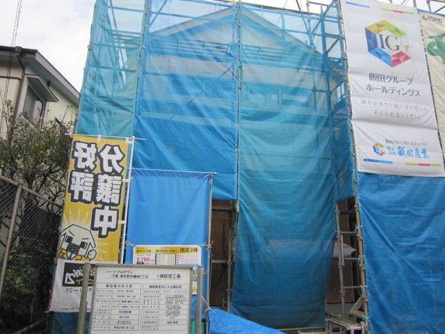 新築一戸建 全2棟 藤崎5丁目 リビングイン階段でご家族のコミュニティを!/千葉県習志野市藤崎5丁目