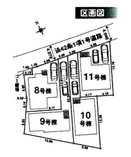 埼玉県和光市新倉3丁目