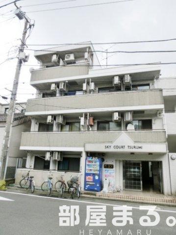 スカイコート鶴見 賃貸マンション
