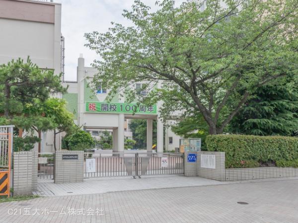 現地周辺江戸川区立小松川小学校 550m
