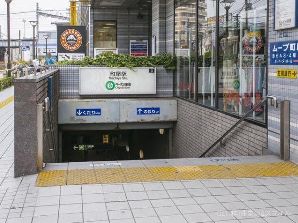 尾竹橋公園スカイハイツ/東京都荒川区町屋7丁目