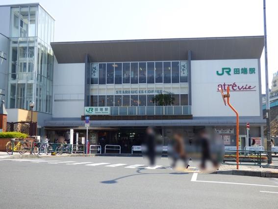 田端スカイハイツ/東京都荒川区西尾久4丁目