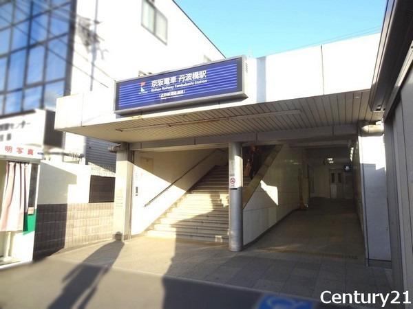 京都府京都市伏見区東大文字町