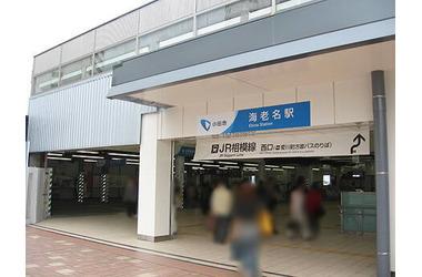 リーフィアタワー海老名アクロスコート / 神奈川県海老名市めぐみ町