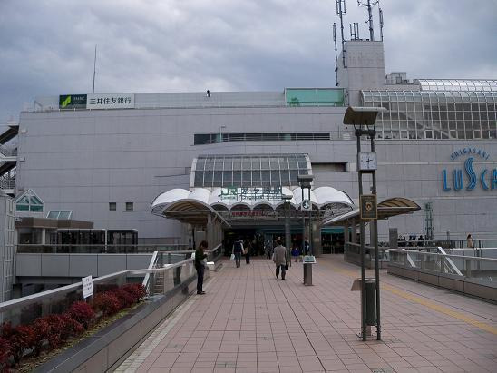 現地周辺茅ヶ崎駅(JR東海道本線) 1450m