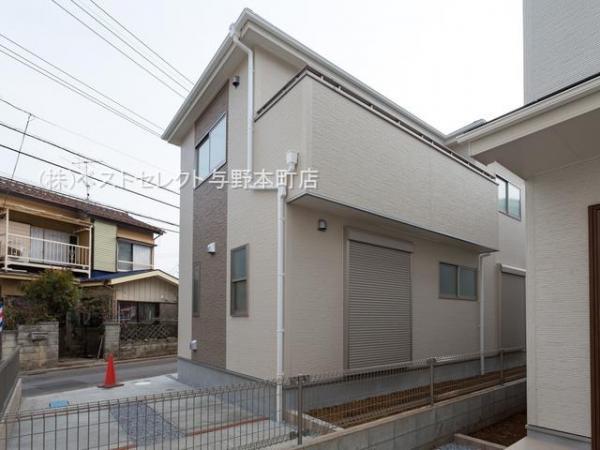 新築分譲住宅 さいたま市緑区中尾全4棟/埼玉県さいたま市緑区大字中尾