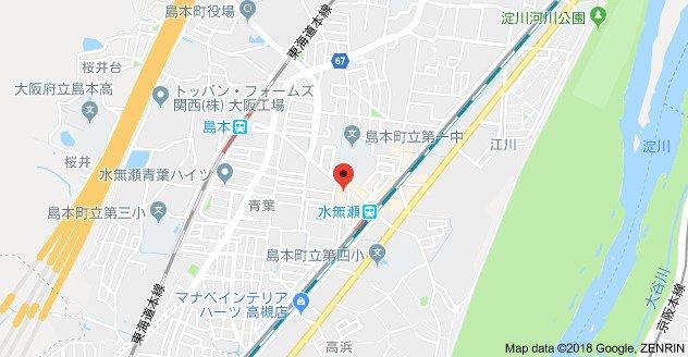 レジデンス水無瀬 4階 2DK 賃貸マンション