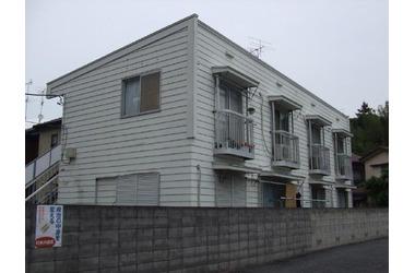 山ノ井ハイツ西鎌倉 2階 1R 賃貸アパート