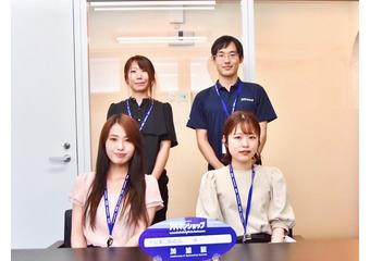 アパマンショップ大宮東口駅前店(株)アップル