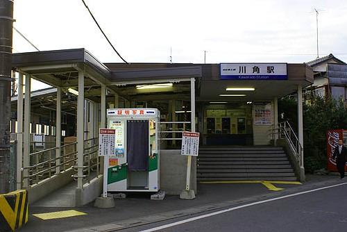 現地周辺川角駅
