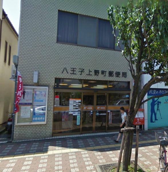 その他その他:上野町郵便局