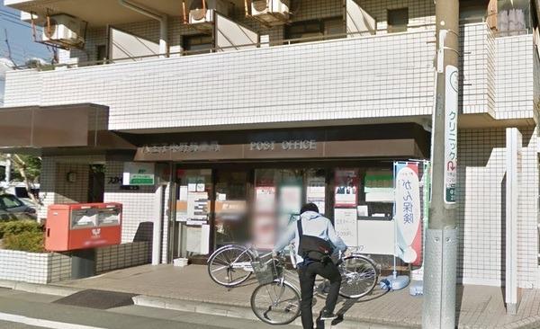 現地周辺八王子中野郵便局 1104m