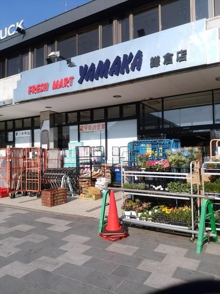 現地周辺やまか鎌倉店 3807m