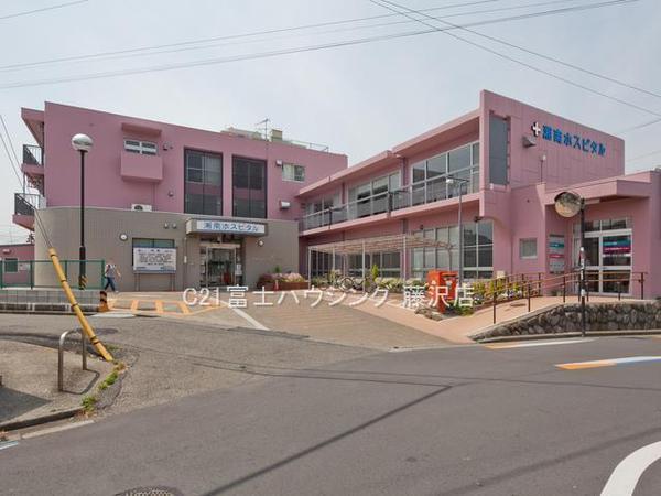現地周辺医療法人長谷川会湘南ホスピタル 722m