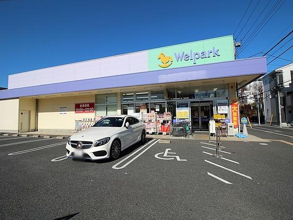 現地周辺ウェルパーク西東京新町店 544m