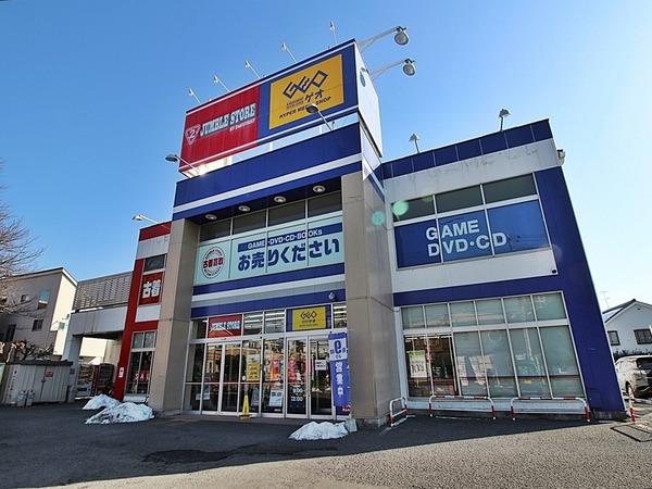 現地周辺ゲオひばりヶ丘店 433m