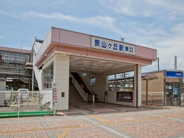 現地周辺狭山ヶ丘駅(西武池袋線) 276m