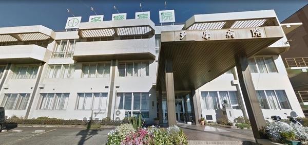現地周辺緑雲会多摩病院 1259m