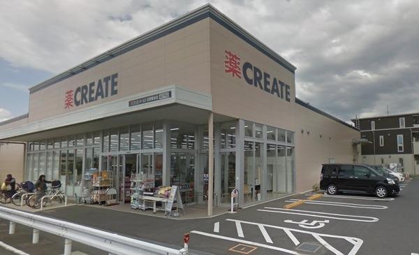 現地周辺クリエイトエス・ディー日野豊田店 475m
