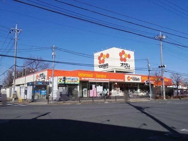 現地周辺スーパーオザム東狭山ヶ丘店 80m