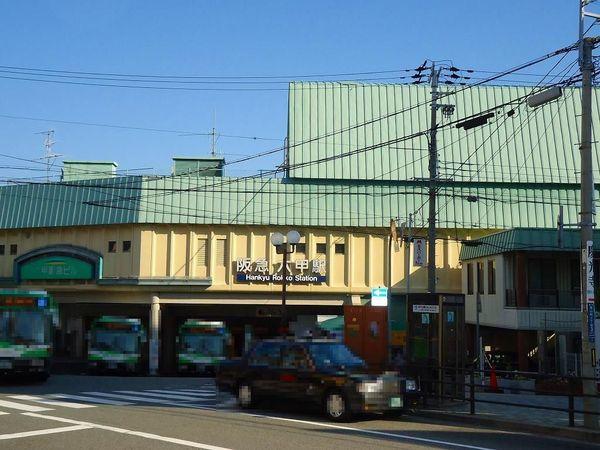 現地周辺六甲駅(阪急神戸本線) 1765m