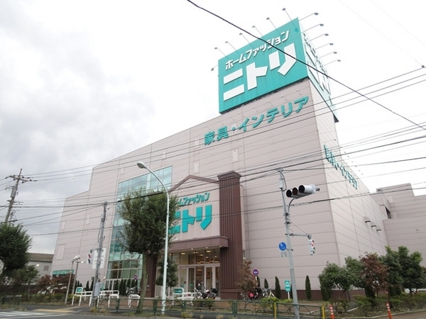 現地周辺ニトリ田無店 857m