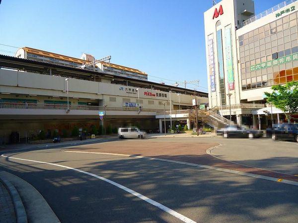 現地周辺六甲道駅(JR東海道本線) 2271m