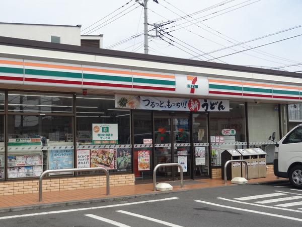 現地周辺セブンイレブン茅ヶ崎浜竹4丁目店 1011m