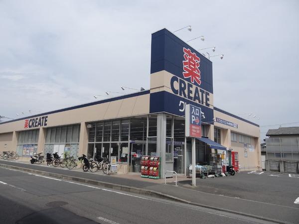 現地周辺クリエイトエス・ディー茅ヶ崎常盤町店 1015m