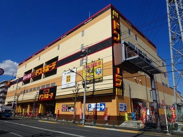 現地周辺MEGAドン・キホーテ東久留米店 1671m