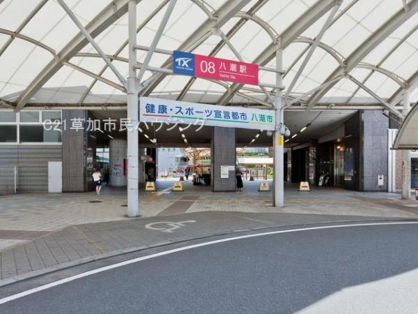 現地周辺駅 2200m