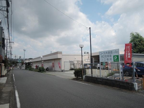 現地周辺ユーコープ大谷店 430m