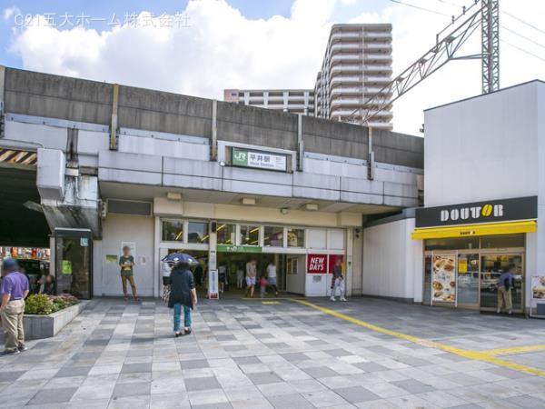 現地周辺総武・中央緩行線「平井」駅 1040m