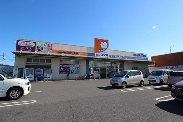 現地周辺ドラッグユタカ安井店 670m