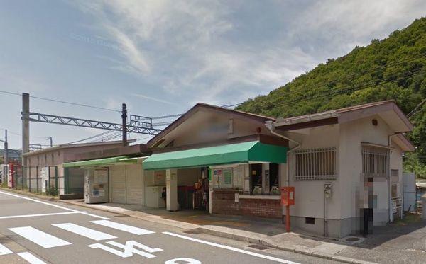 現地周辺唐櫃台駅(神鉄有馬線) 932m